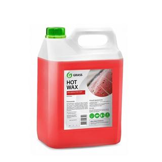 Изображение товара Горячий воск Grass Hot Wax (концентрат 5кг)