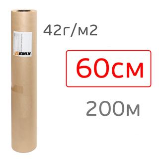 Изображение товара Бумага маскировочная 60см х 200м REMIX (50г/м2) маскировочно-защитная