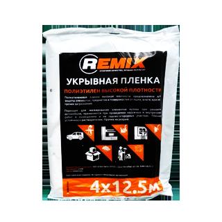 Изображение товара Укрывной материал 7мкм REMIX (4,0х12,5м)