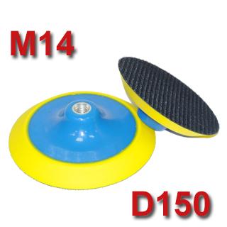 Изображение товара disk-osnova-opravka-tor-d150-h-15mm-m14-sred--zhestk