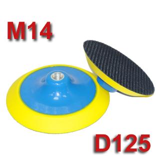 Изображение товара Диск-основа (оправка) TOR (D125 х 15мм) М14 сред. жестк
