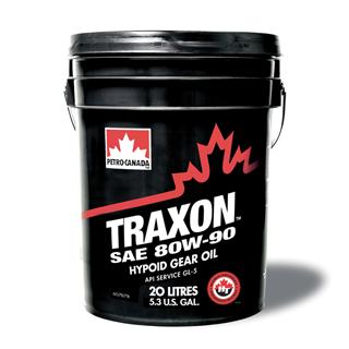 Изображение товара Масло трансмиссионное PETRO-CANADA TRAXON 80w90, 20л